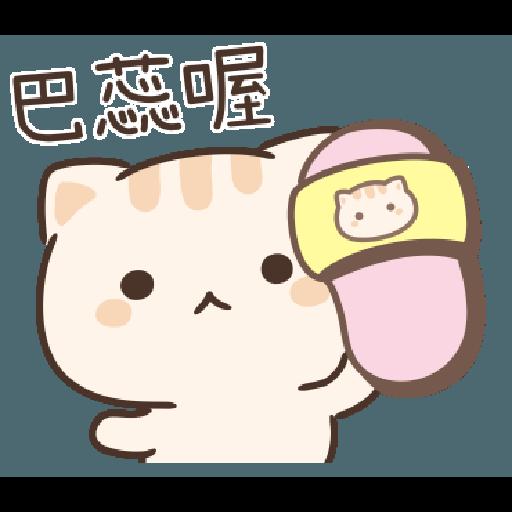 Star Cat Sticker - Sticker 1