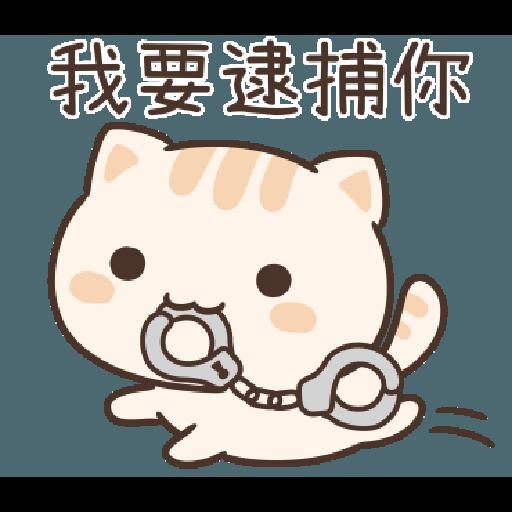 Star Cat Sticker - Sticker 6