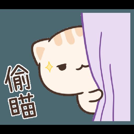 Star Cat Sticker - Sticker 12