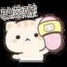 Star Cat Sticker - Tray Sticker