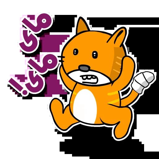 TvMez - Sticker 20