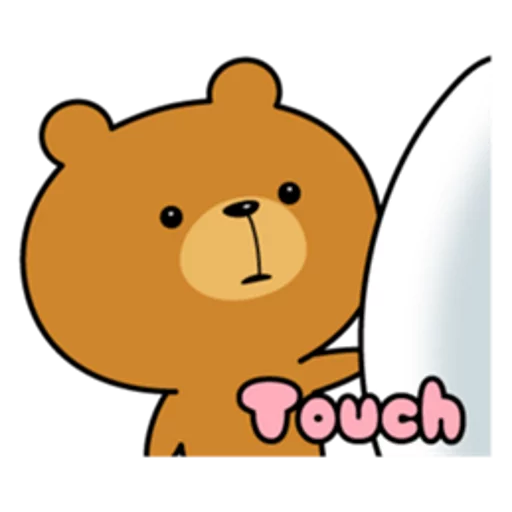 Bear bear Tres - Sticker 1