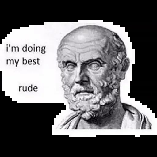 Meme 4.0 - Sticker 27