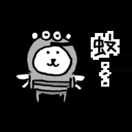 對自己吐槽的白熊 夏日篇 - Sticker 11