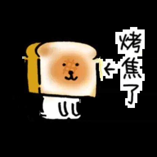 對自己吐槽的白熊 夏日篇 - Sticker 7