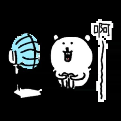 對自己吐槽的白熊 夏日篇 - Sticker 25