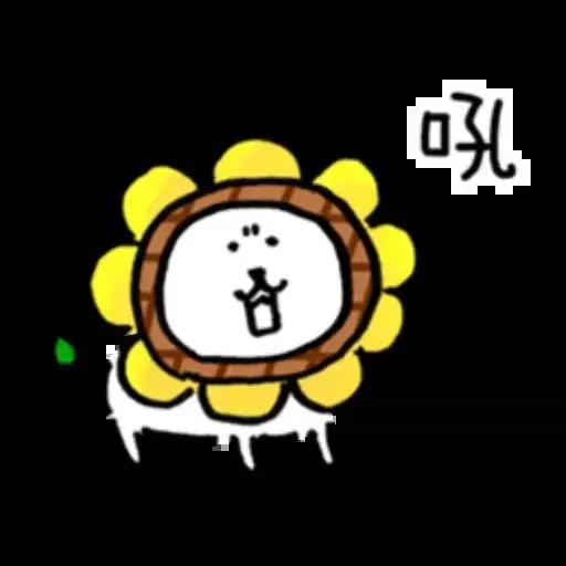 對自己吐槽的白熊 夏日篇 - Sticker 28