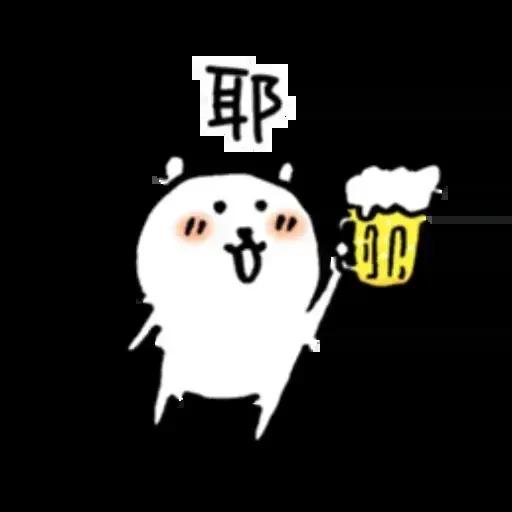 對自己吐槽的白熊 夏日篇 - Sticker 19