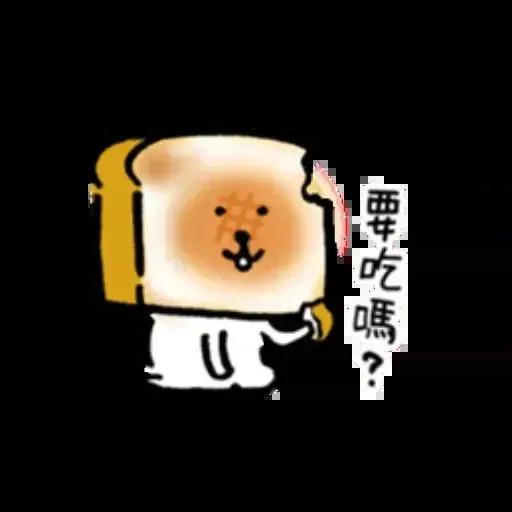 對自己吐槽的白熊 夏日篇 - Sticker 8