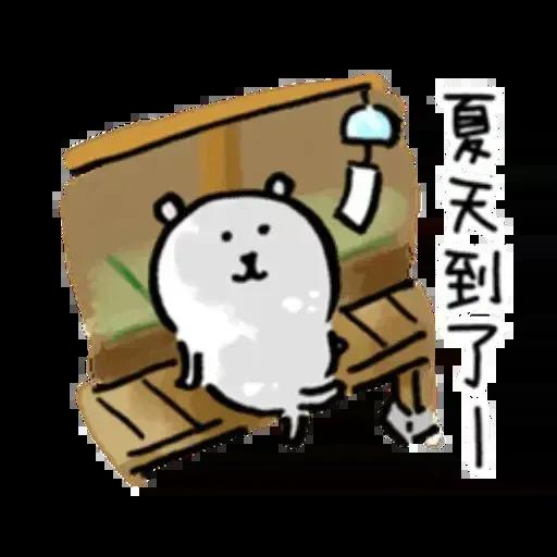 對自己吐槽的白熊 夏日篇 - Sticker 21