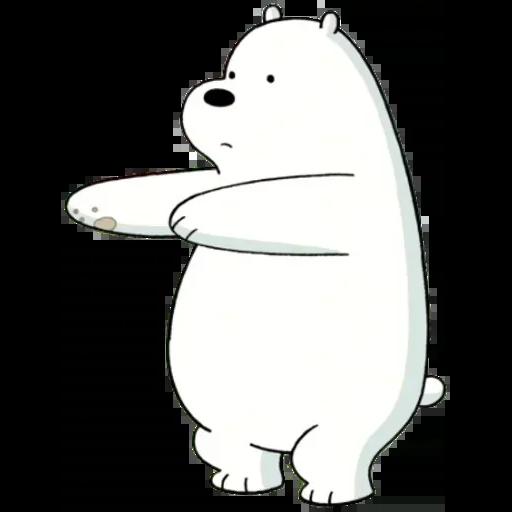Ice Bear - Sticker 11