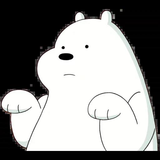 Ice Bear - Sticker 9