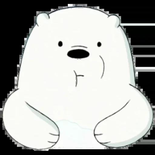 Ice Bear - Sticker 8