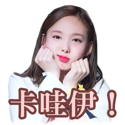 Twice 1 - Sticker 7