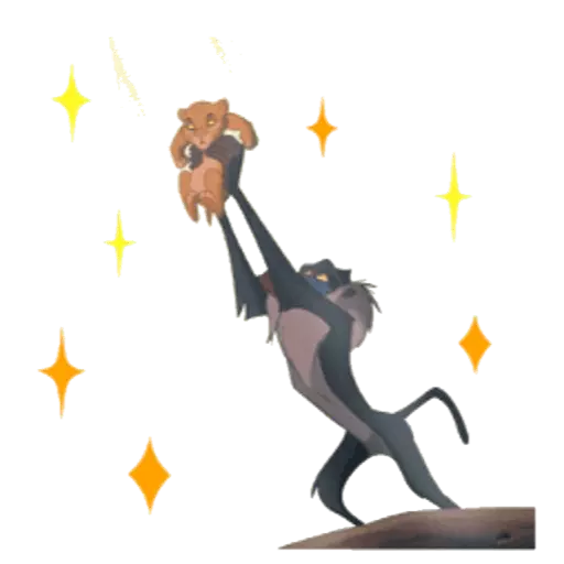 Lion King - Sticker 1