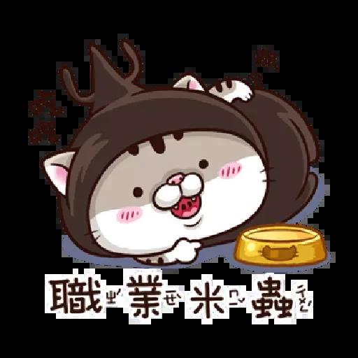 肖阿咪1 - Sticker 22