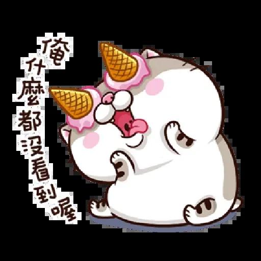 肖阿咪1 - Sticker 20
