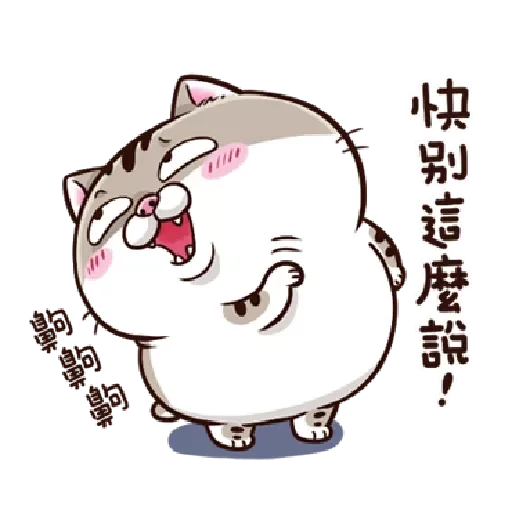 肖阿咪1 - Sticker 19