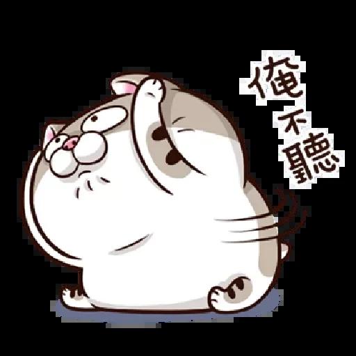肖阿咪1 - Sticker 16