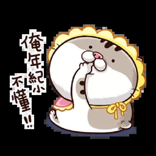 肖阿咪1 - Sticker 25
