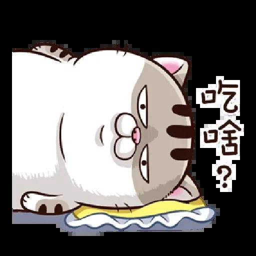 肖阿咪1 - Sticker 14
