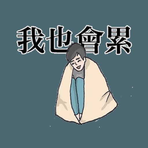 崩潰男友 by blkchan - Sticker 3