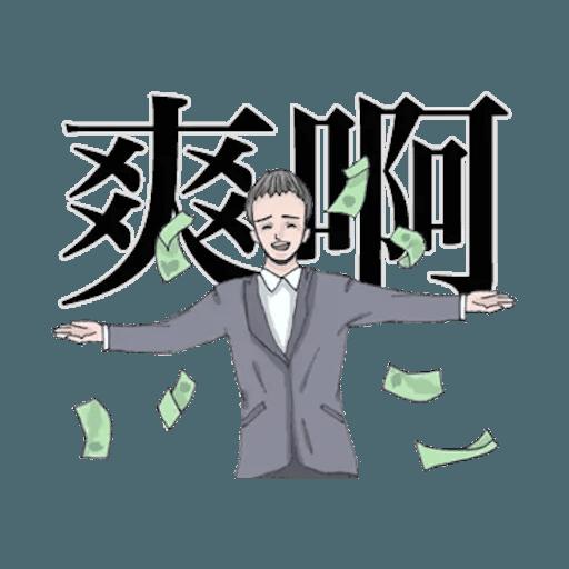 崩潰男友 by blkchan - Sticker 18