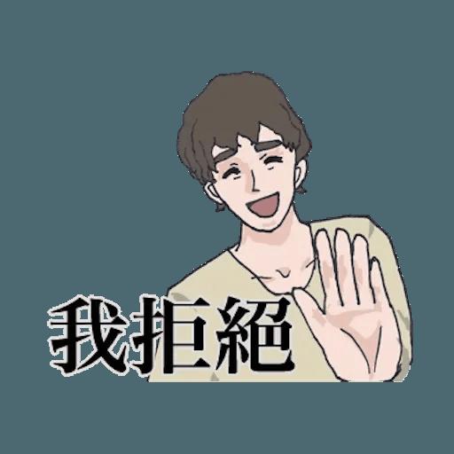 崩潰男友 by blkchan - Sticker 21