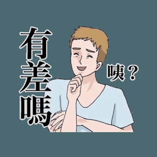 崩潰男友 by blkchan - Sticker 20