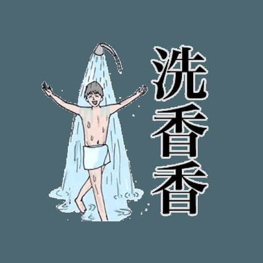 崩潰男友 by blkchan - Sticker 6