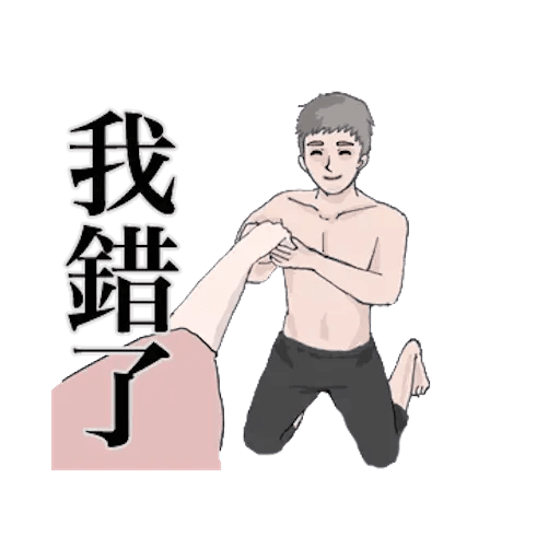 崩潰男友 by blkchan - Sticker 15