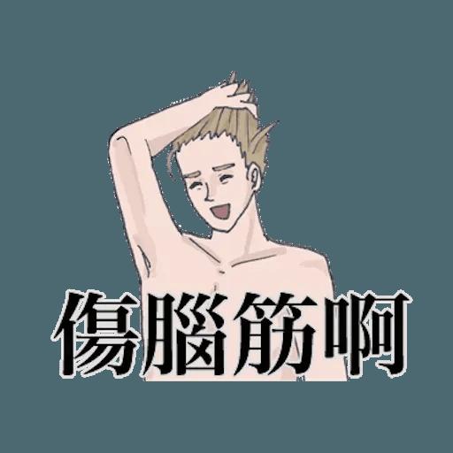 崩潰男友 by blkchan - Sticker 24