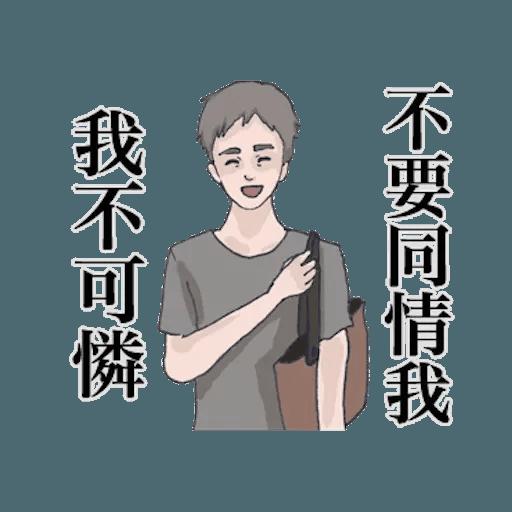 崩潰男友 by blkchan - Sticker 19