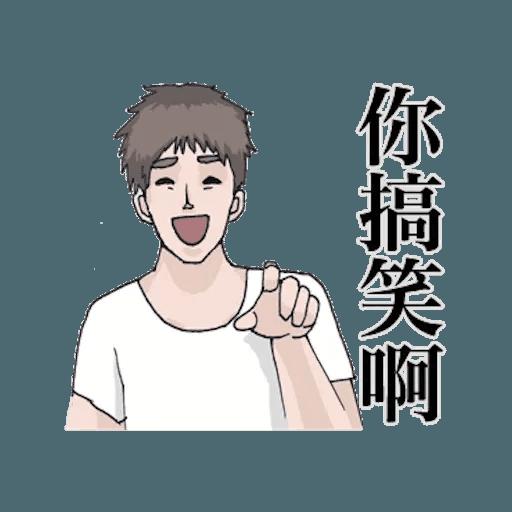 崩潰男友 by blkchan - Sticker 5