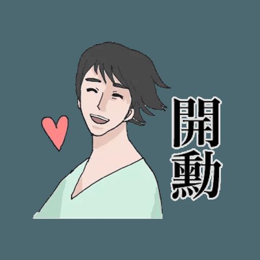 崩潰男友 by blkchan - Sticker 22