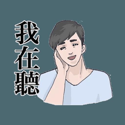 崩潰男友 by blkchan - Tray Sticker