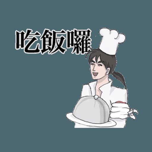 崩潰男友 by blkchan - Sticker 11