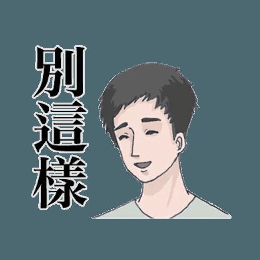 崩潰男友 by blkchan - Sticker 9