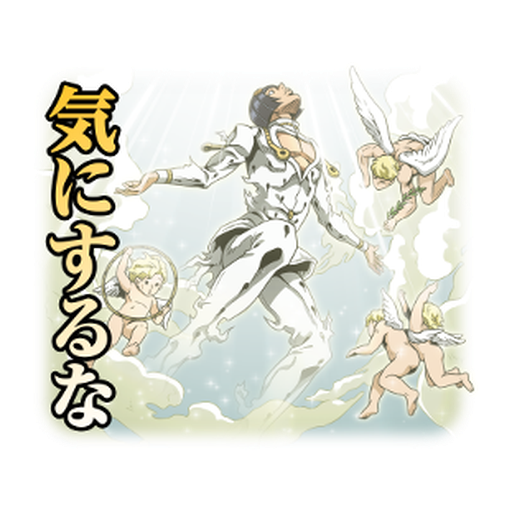 JoJo的奇妙冒險 黃金之風 #4 - Sticker 8