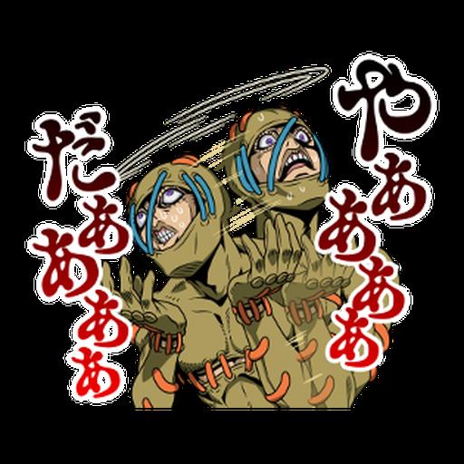 JoJo的奇妙冒險 黃金之風 #4 - Sticker 17