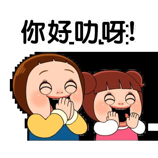 BH-Scd-02 - Sticker 18
