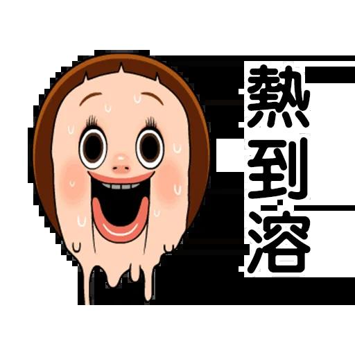 BH-Scd-02 - Sticker 9