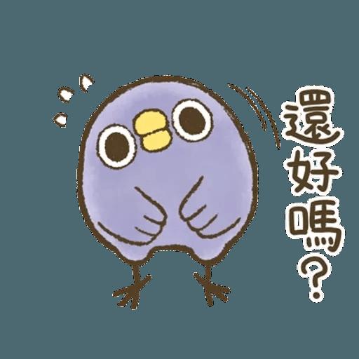 藍雀 2 - Sticker 3