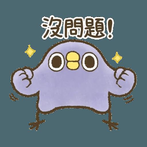 藍雀 2 - Sticker 4