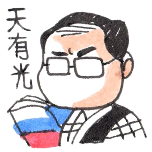 陳雲歌詞1 - Sticker 1