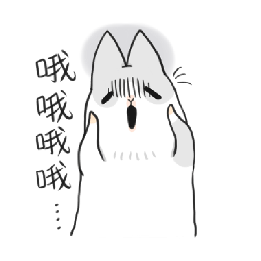 ㄇㄚˊ幾兔9 打人 驚 - Sticker 21