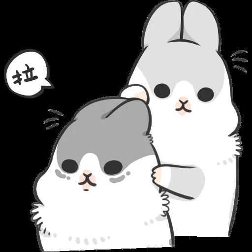 ㄇㄚˊ幾兔9 打人 驚 - Sticker 3