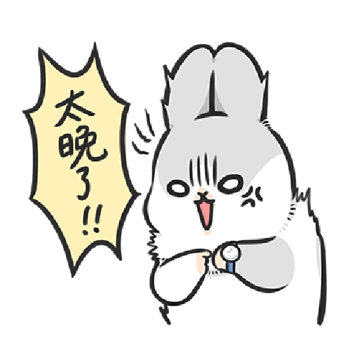 ㄇㄚˊ幾兔9 打人 驚 - Sticker 27