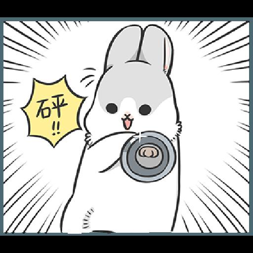 ㄇㄚˊ幾兔9 打人 驚 - Sticker 12