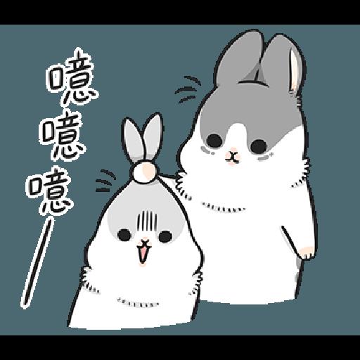 ㄇㄚˊ幾兔9 打人 驚 - Sticker 10